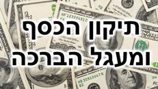 אייקון קורס כסף- 1- b